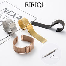 Newest Fashion 12-22mm Universal Stainless Steel Metal Milanese Watchband Watch Net belt Strap Bracelet Black Rose Gold Silver(China)