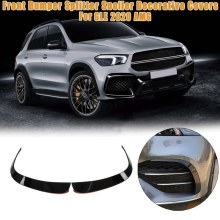 Auto Voorbumper Splitter Spoilers Canard Lucht Mes Surround Trim Voor Mercedes-Benz Gle 2020 Amg Kant Decoratieve Cover(China)