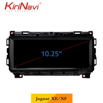 "KiriNavi 10.25"" 2+64GB 2 din Android 6.0 2 din car radio gps For Jaguar XE / XF automotivo head unit  auto radio multimedia WIFI"
