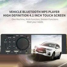 Автомагнитола WMA, 1 Din, 4,1 дюйма, сенсорный экран, Bluetooth, два порта USB