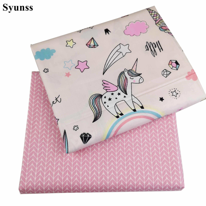 Syunss różowy Pegasus gwiazda siatka druku tkaniny bawełniane dla majsterkowiczów Patchwork pikowania kołyski dla dzieci tkaniny poduszki koc szycia Tissus