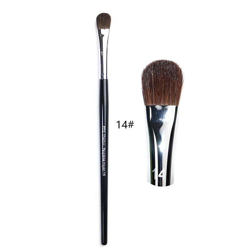 14# Medium Size Shadow Brush 100% Horse Hair Makeup Brush Eye Shadow Brush Eye Concealer Beauty Tool Eye Shadow Cream Brush 1pc