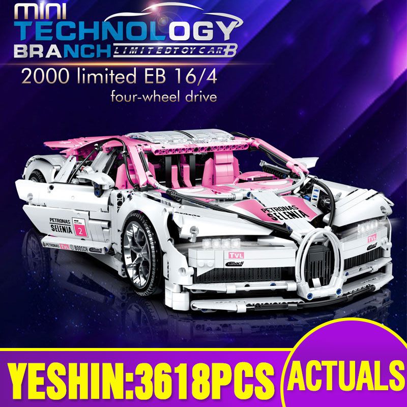Mini Blocks Technic Car Toys The 20086 Pink Speed Race Car