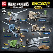 WW2 Military German Army Antiaircraft gun Building Blocks Soldier Figures weapon accessory Bricks Toys For Children