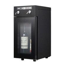 Свежий дозатор вина машина 2 бутылки графин для красного вина сохранение вина