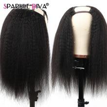 Парик из человеческих волос, 150% Плотность