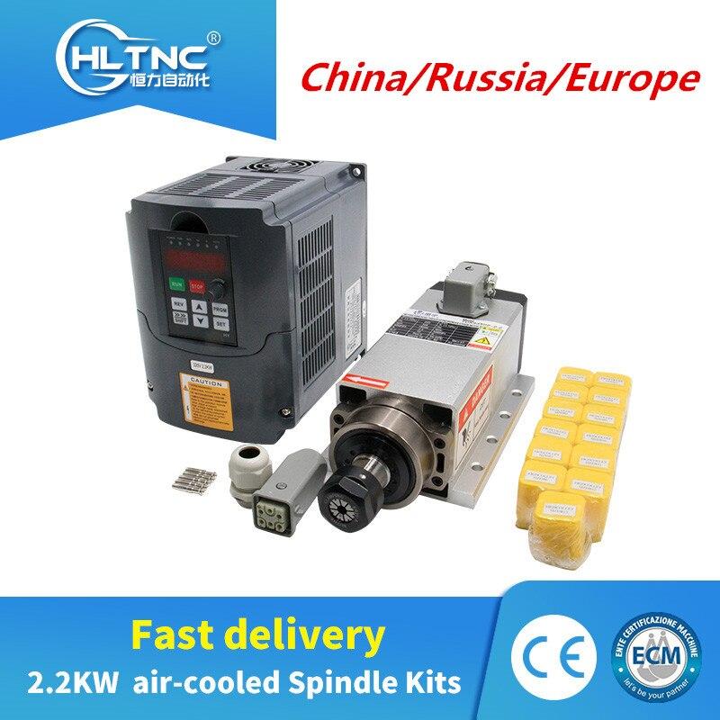 2200 Вт/1500 кВт 18000 Вт/24000 кВт об/мин Шпиндельный двигатель с воздушным охлаждением cnc + инвертор HY + 1 комплект ER20/ER11 Цанга для фрезерного станка с ...