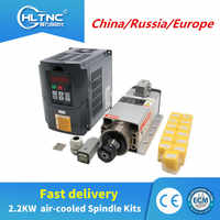 Free shipping China/Russia/Europe 2.2kw 18000/24000rpm air cooled cnc spindle+220V /380v HY inverter+13pcs ER20 collets for CNC