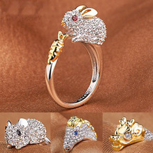 Zodiac Copper Plated Crystal Lovely Bird Pig Rabbit Monkey Inlaid Animal Opening Ring Wedding Party Finger Jewelry