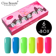 Clou Beaute Set Gift Box of 6 Pieces Gel Nail Polish 85 Colo