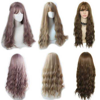 Yiyaobess 65cm Long Wavy Wigs With Bangs Heat Resistant Synthetic Hair Black Linen Brown Purple Light Golden Wig Free Shipping - DISCOUNT ITEM  29% OFF All Category
