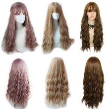 Yiyaobess 65cm ארוך גלי פאות עם פוני חום עמיד סינטטי שיער שחור פשתן חום סגול אור זהב פאה משלוח חינם