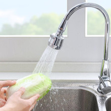 2 шт. кран распылитель шланг разъем турбо 360 кран усилитель сопла водосберегающий кран насадка для подкачки кухонные принадлежности