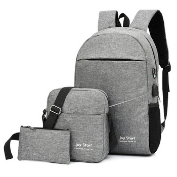 3 pcs USB charging casual backpack fashion men's bag multifunctional backpack Male Leisure Backpack Night Reflective School Bags - Gray, China