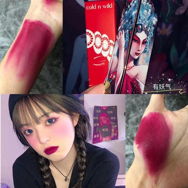 Купить губная помада cold n дикая матовая в китайском стиле красота картинки цена