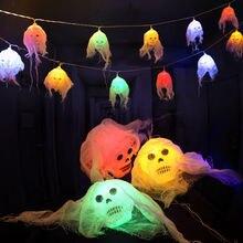 Светодиодный светильник в виде черепа на Хэллоуин декоративный