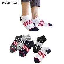 5 пар/лот = 10 шт., летние носки, модные мужские Невидимые Носки с рисунком лодки, повседневные короткие носки для мужчин