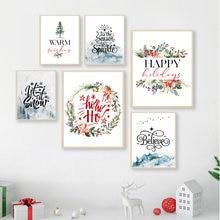 Горячая Распродажа зимняя Праздничная тема украшение для дома