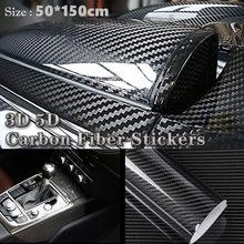 Enveloppe vinylique en fibre de carbone 3D/5D 50x150CM, Film à couleur changeante pour carrosserie de voiture, Film de réaménagement pour moto stéréo haute luminosité