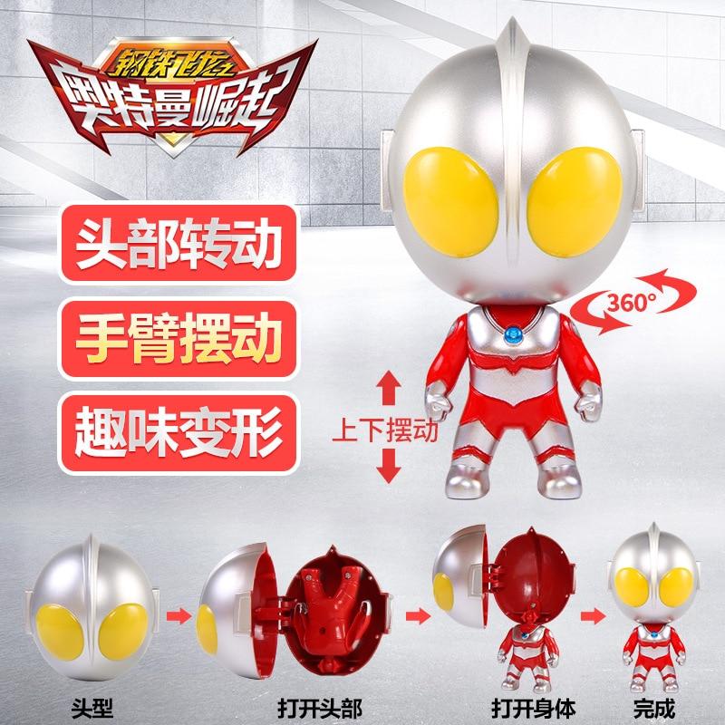 Genuine Iron And Steel Dragon 2 Ultraman Cute Transformation Doll Toy Mini Figurine Transformation Egg 6 Of Gift Set