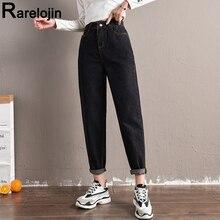 Autumn Winter jeans Korean new fashion casual tide high wais