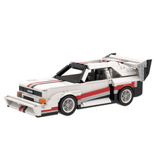 1306pcs MOC Bricks Luxury Car Sport Car E2 Speed Racing Car Racer Model Building Block High-Techcar Toy Children's Gift