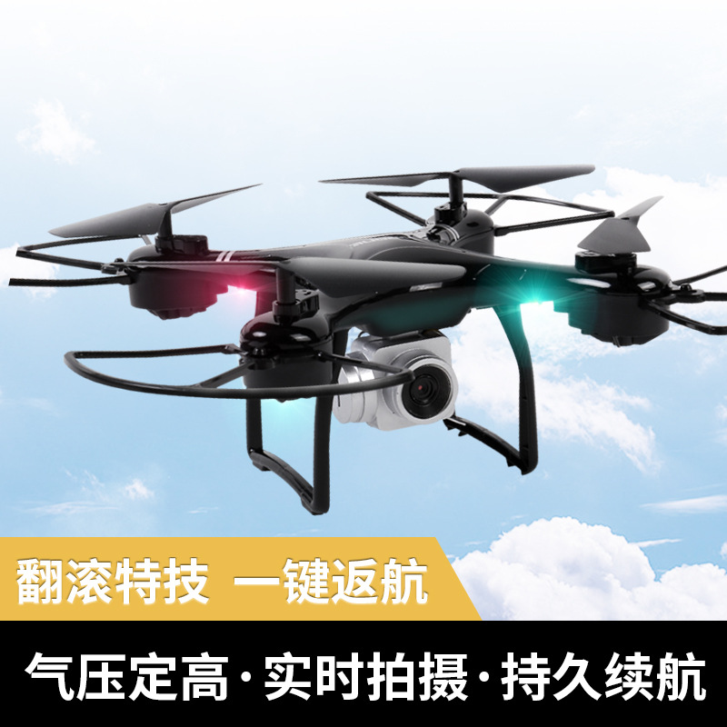 Unmanned Aerial Vehicle Aerial Photography Small CHILDREN'S Toy High-definition Quadcopter Profession Boy OPP Bag Remote Control