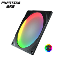 PHANTEKS Halos 120mm RGB Colorful LED Rainbow color fan aperture compatible with 12cm fan/synchronous motherboard control
