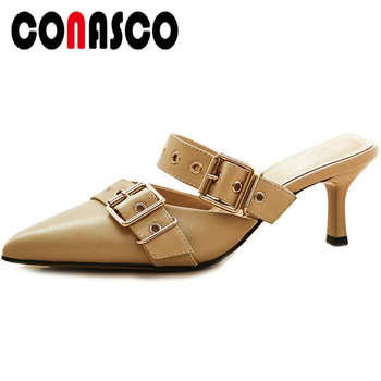 CONASCO  Fashion Women Sandals Pumps Genuine Leather 2020 Summer New Metal Decoration Buckle Casual Shoes Thin Heels Shoes Woman