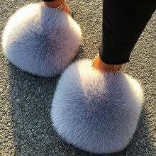 Ethel Anderson Real Furry Fox Fur Slippers Women's Cute Fluffy Fur Slides Natural Raccoon Flip Flops Sandals Plush Flat Shoes