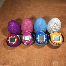 Cool Design Dinosaur egg Virtual Cyber Digital Pet Game Toy Electronic E-Pet Christmas Gift
