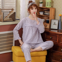 Spring Summer And Autumn Ladies Thin Section Soft and Comfortable Casual Pajamas Trumpet Sleeve Suit Charming Two-piece