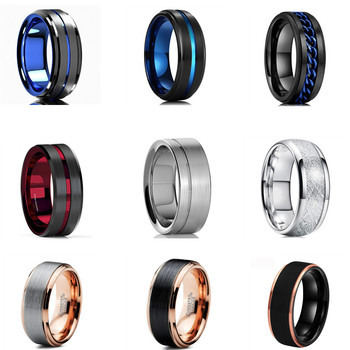 8MM Blue Black Brushed Stainless Steel Ring Ladder Edge Blue Groove Wedding Engagement Band Ring Festival Jewelry Gifts For Men