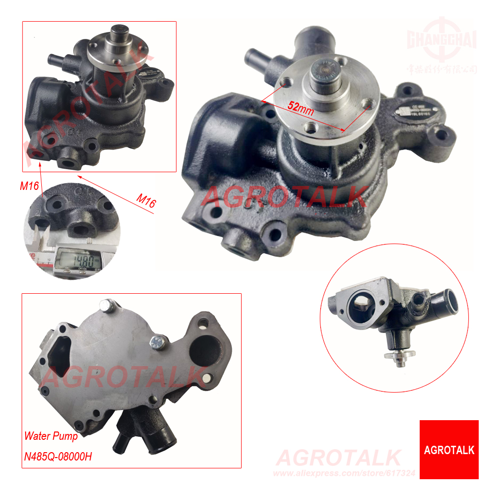 Water Pump For Changchai 4L50B, Part Number: N485Q-08000H