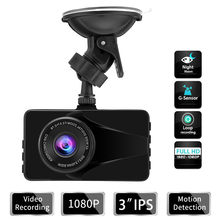 3 Inch Full HD 1080P Car Driving Recorder Vehicle Camera DVR EDR Dashcam With Motion Detection Night Vision G Sensor(China)