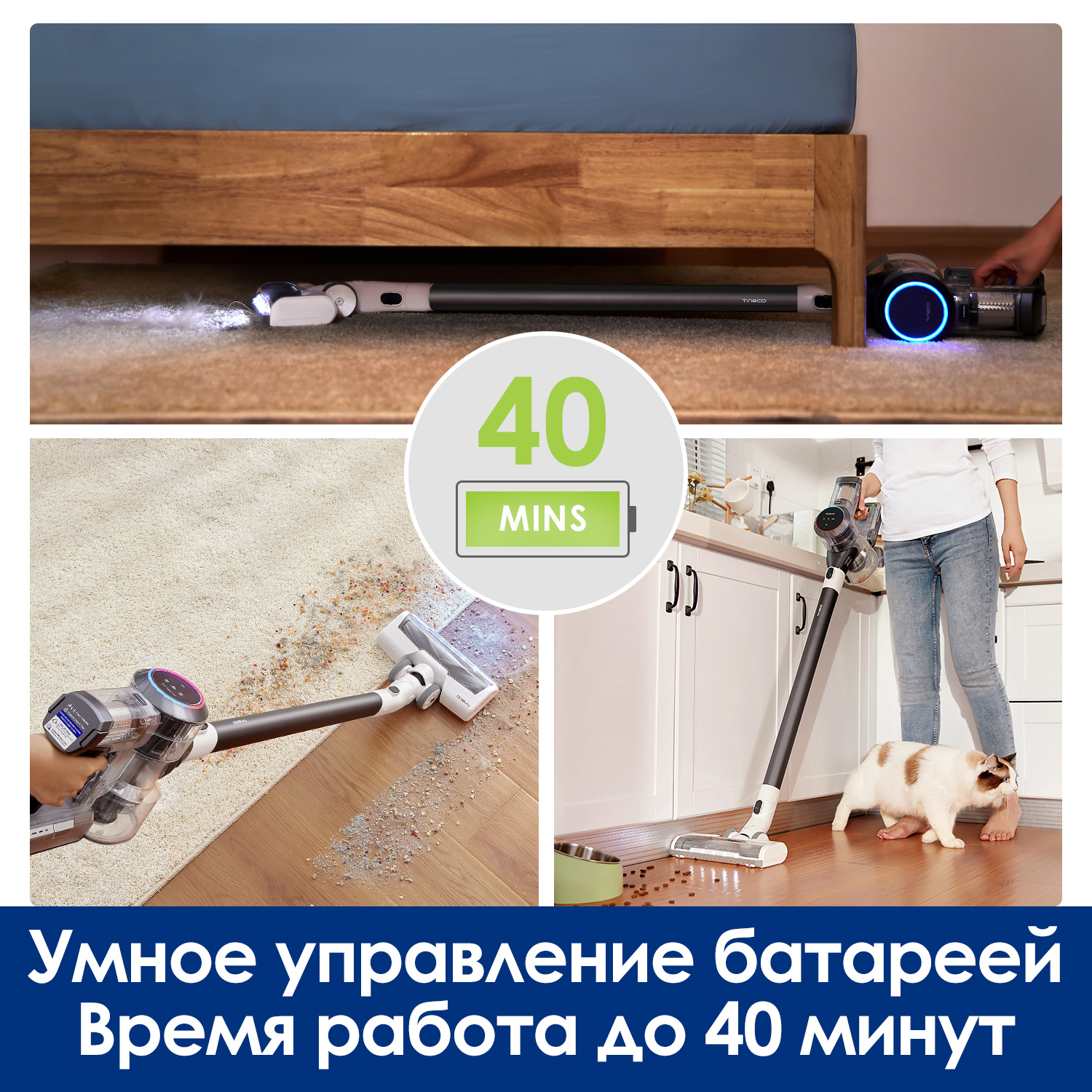 Tineco Pure One S11 Spartan smart wireless vacuum cleaner manual automatic suction adjustment for home.