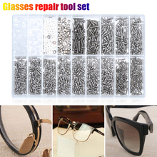 1000 Pcs Spectacles Sunglasses Glasses Repair Screw Nut Screwdriver Assorted Kit Used For Fixing Glasses/Watch Repair Tool Kit