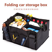 Car Trunk Organizer, Folding Compartment Can Be Easily Expanded, Trunk Storage Box 600d Beef Tendon Cloth Waterproof Fabric