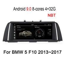 Android 90 8 ядер 4 Гб + 32 ГБ Автомобильный мультимедийный