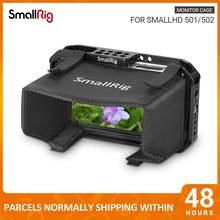 Smallhd 501/502 smallrig Солнцезащитный монитор с рисунком «солнцезащитный