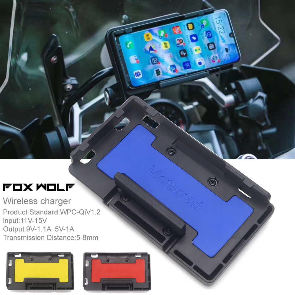 R/&P Motorcycle Wireless Charger Navigation Bracket Fast Charge for BMW R1200GS R1250GS S1000XR F800GS F750GS GPS Bracket Yellow