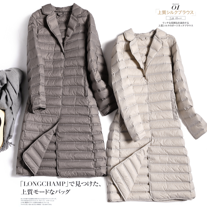 Ultra Thin Down Jacket Women Autumn Winter Long Puffer Duck Down Coat Female Jacket Doudoune Femme Hiver 2020 KJ3827