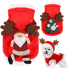 Различные стили рождественской одежды для собак костюм Санта
