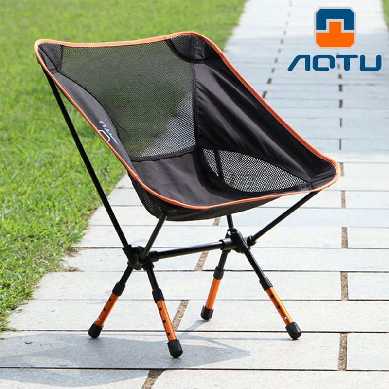 Bump Rough Outside Ultra-Light Portable Aluminium Alloy Foldable Moon Chair Multi-functional Fishing Chair Car AT6731