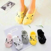 5 pares bonito harajuku animal meias mulher verão respirável coreano gato meninas engraçado invisível meias baixo corte tornozelo meias feliz sox