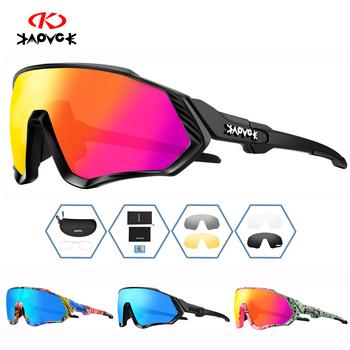 Jazda na rowerze okulary przeciwsłoneczne Mtb spolaryzowane sportowe okulary kolarskie gogle rowerowe górskie okulary rowerowe męskie damskie okulary rowerowe tanie i dobre opinie kapvoe NONE CN (pochodzenie) UV400+ photochromic + polarized lenses 55mm cycling glasses MULTI 136mm Z poliwęglanu Unisex
