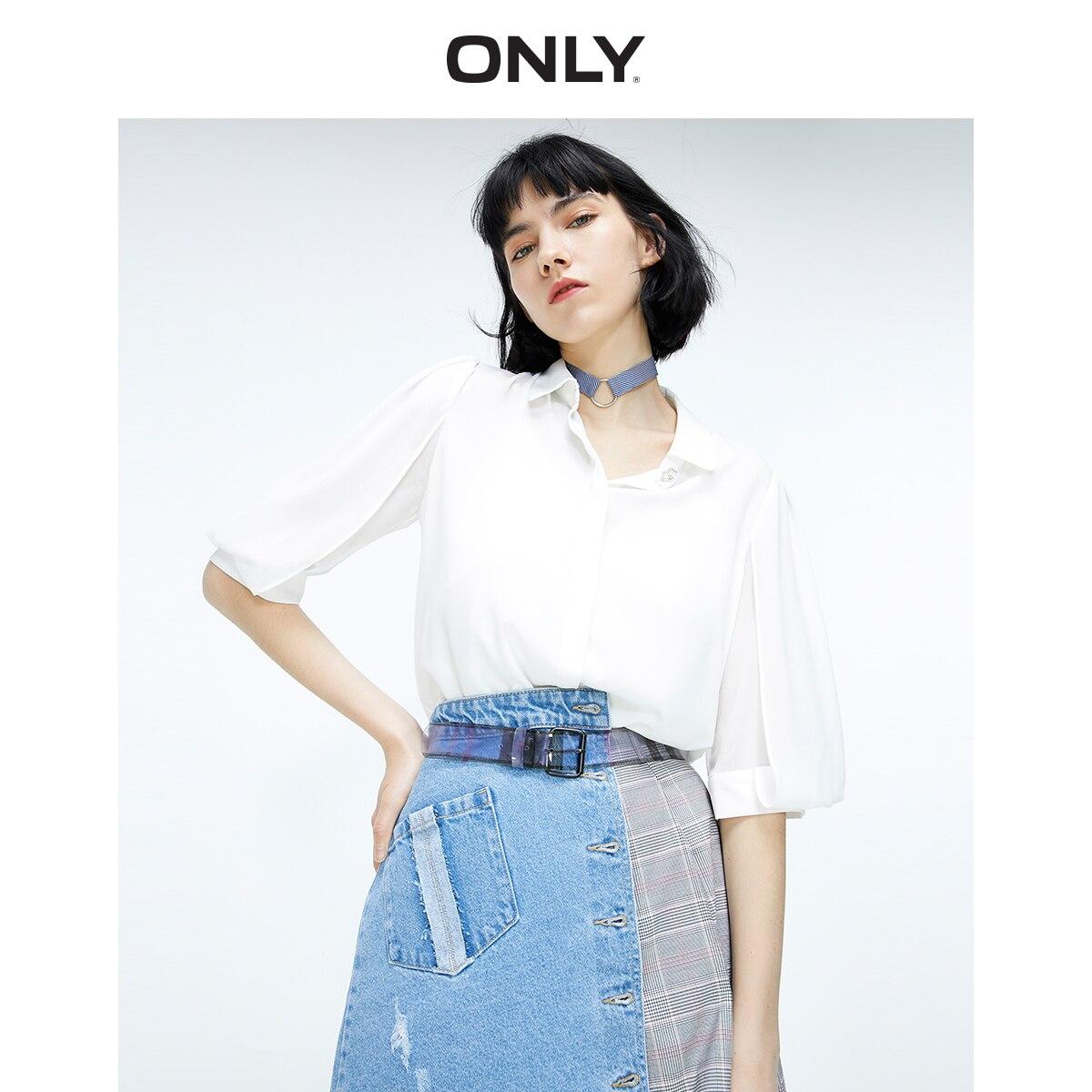 ONLY Women's White Puff Sleeves Chiffon Shirt | 11926W501