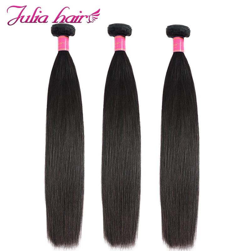 Ali Julia Hair Brazilian Straight Human Hair Bundles Remy 8 Inches To 30 Inches 1PC 3PCS 4PCS Hair Weave Extension