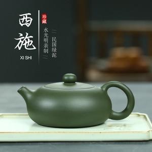 Плоский чайник xishi, сырая руда, зеленая грязь, Исин весь ручной чайный набор кунг-фу, новый чайник