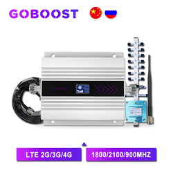 4G LTE DCS 1800MHZ Amplificador de señal móvil GSM amplificador de señal de teléfono 3G repetidor 2100 UMTS repetidor GSM 2G 3G 4G Booster